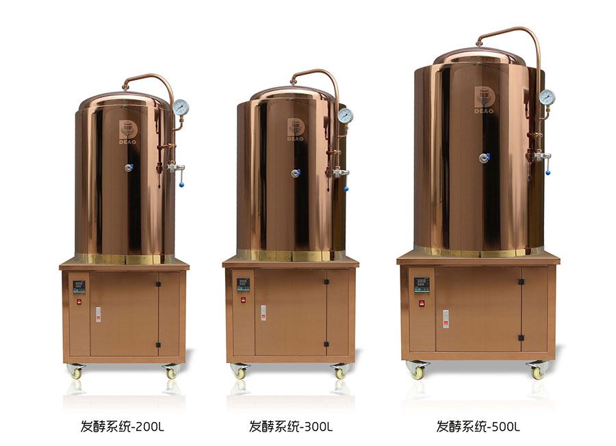 单次产量200升精酿啤酒设备发酵罐-德澳公司小型精酿啤酒设备发酵罐