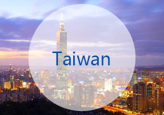 Taiwan express