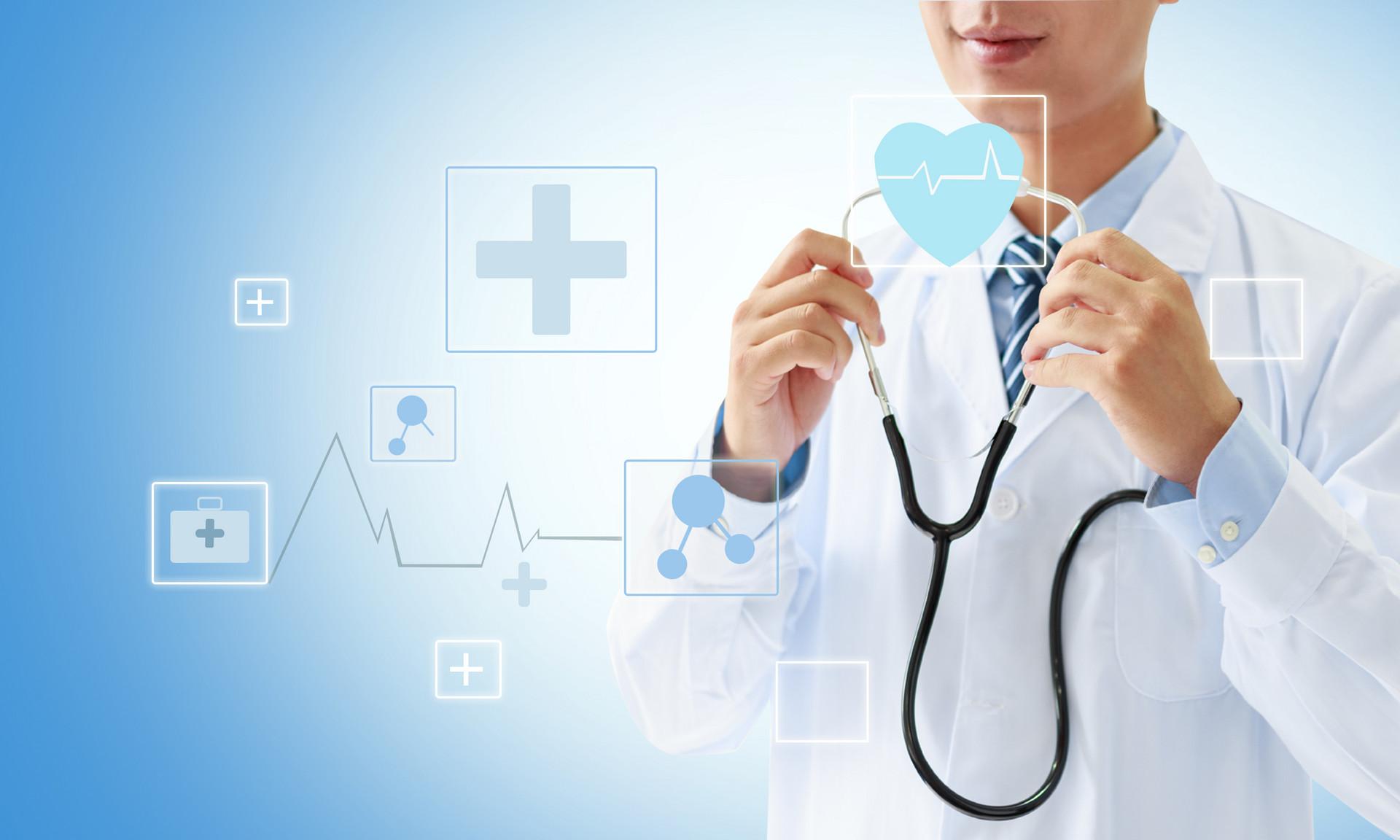 近年来,互联网医疗蓬勃发展,在线问诊,远程医疗等诊疗服务促进了医疗