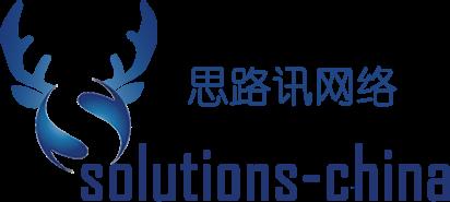 思路讯北京网络技术