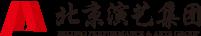 北京演艺集团有限责任公司