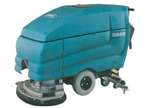 5680手推式洗地机
