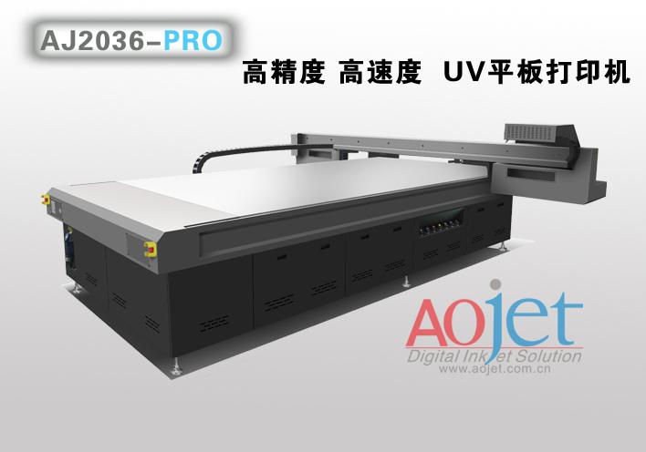 �yf�yil�..���y�dyg`9i)�aj_aj2036uv平板打印机