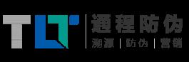 深圳市通程防伪科技有限公司