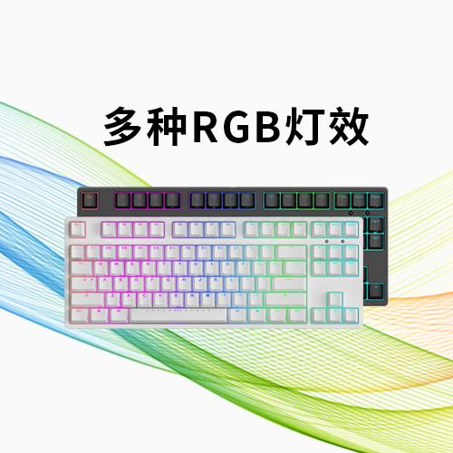 F RGB 87