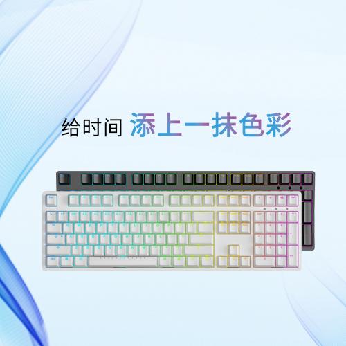 F RGB 108