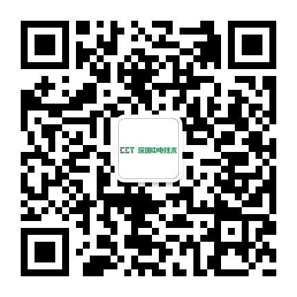 深圳沙巴体育投注股份有限公司