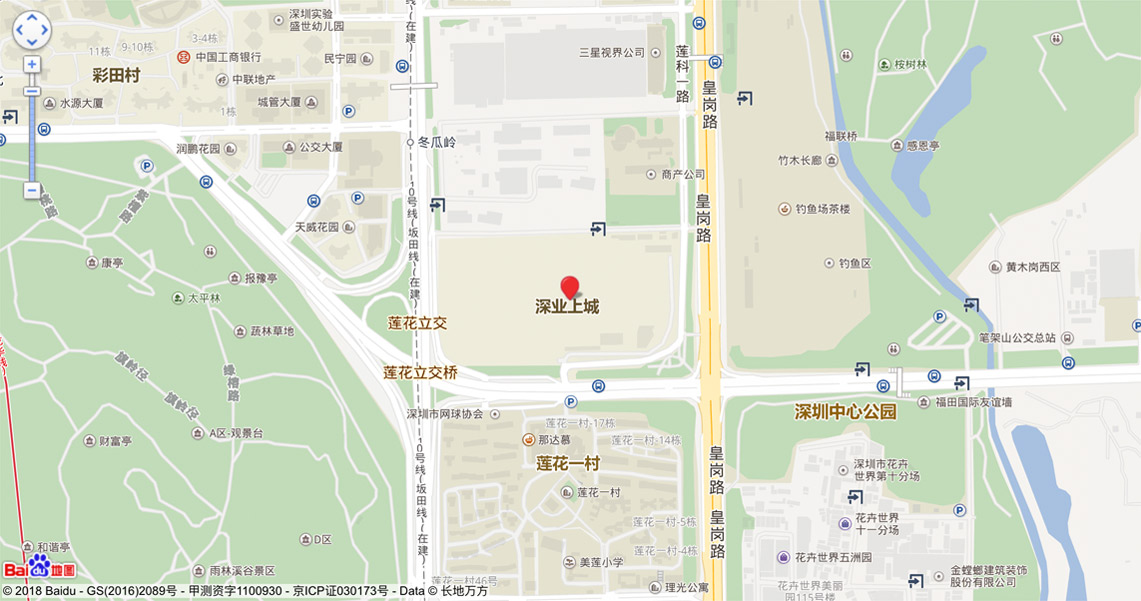 深圳市人民中路环球店