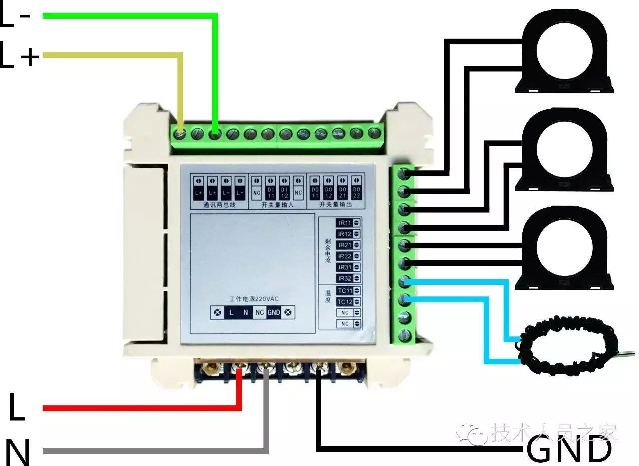 赋安电气火灾监控产品接线图