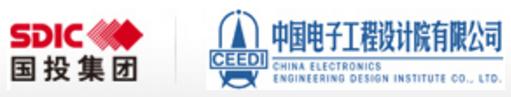 中电投工程研究检测评定中心