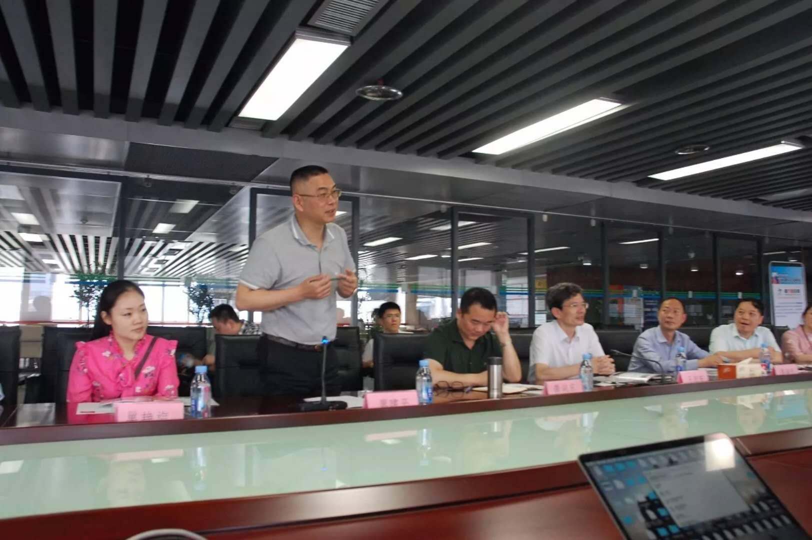 【动态】宜春市党政领导一行莅临华傲数据