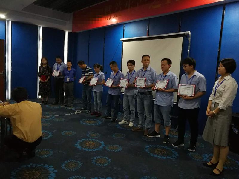 【咨询动态】江西某电路科技公司精益生产项目启动会