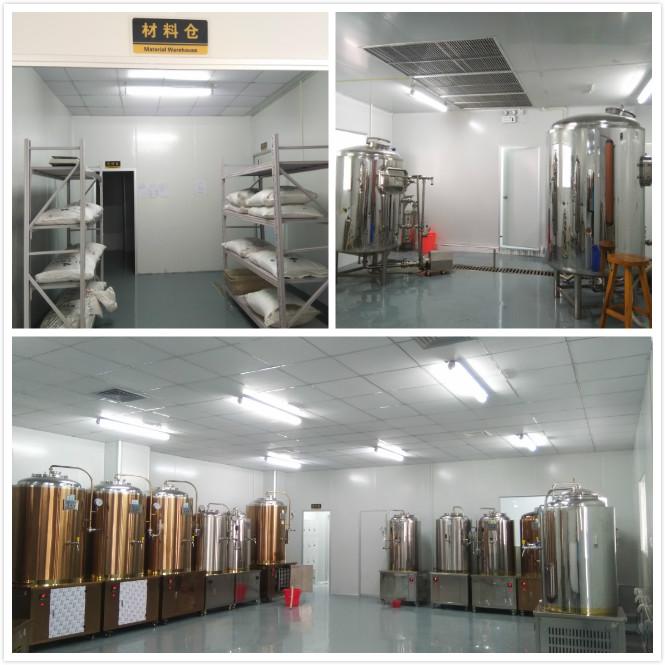 深圳市德啤食品设备有限公司食品生产许可证评审通过并发证-小型啤酒设备-小型鲜啤酒厂