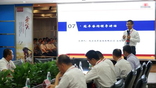 【咨询动态】广州某摩托车公司精益管理项目启动会