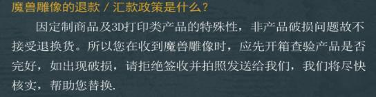 魔兽世界3d打印角色还原品质令人堪忧:这是在蚕食魔兽玩家的情怀