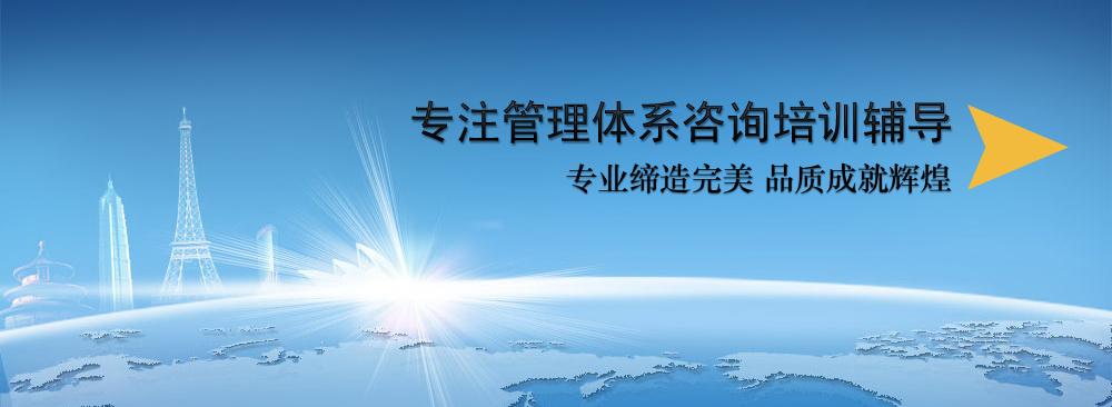 ISO28001:2007供应链安全管理体系