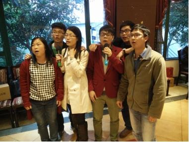 中京监测2015羊年公司年会