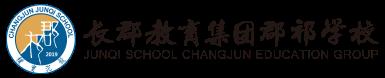 湖南顺安教育管理有限公司1