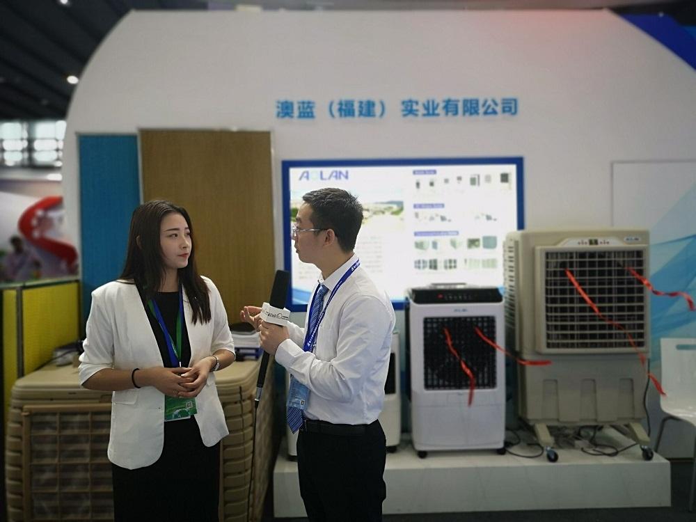 第十六届中国国际中小企业博览会在广州圆满落幕 澳蓝展品受客商好评