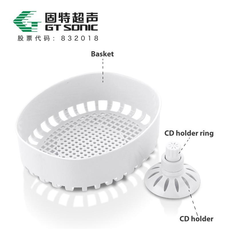 超声波清洗机配件-CD架
