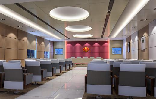 税务局会议室