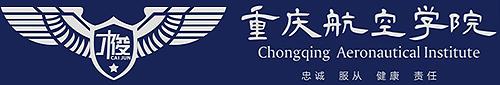 重慶財浚教育咨詢有限公司