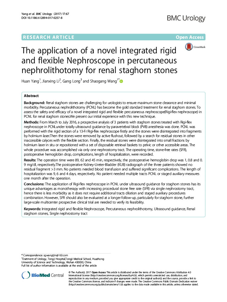 The application of a novel integrated rigid and flexible Nephroscope in percutan