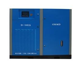 D-50EA
