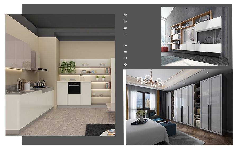 应用范围广泛,涵盖整体家居、室内家具等领域