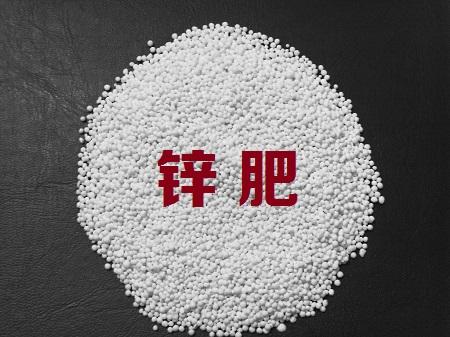 锌肥正确的施用方法