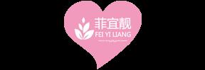 广州宜菲靓生物科技有限公司
