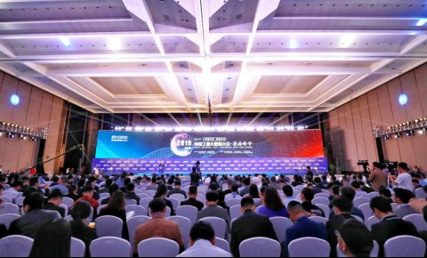 Pu Huizhi made: to be a good partner in the digital construction of small and medium-sized manufacturing enterprises