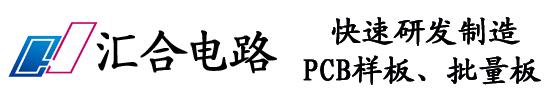fpc板,深圳市汇和精密电路有限公司