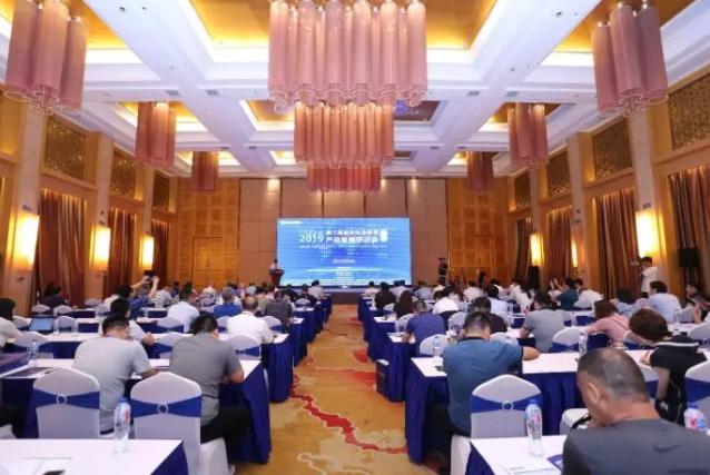 中国应急参加第三届航空应急救援产业发展研讨会