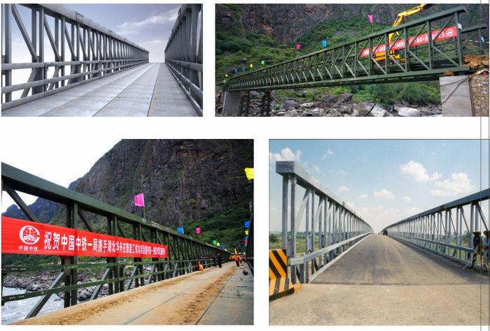 HZCB450装配式公路钢桥