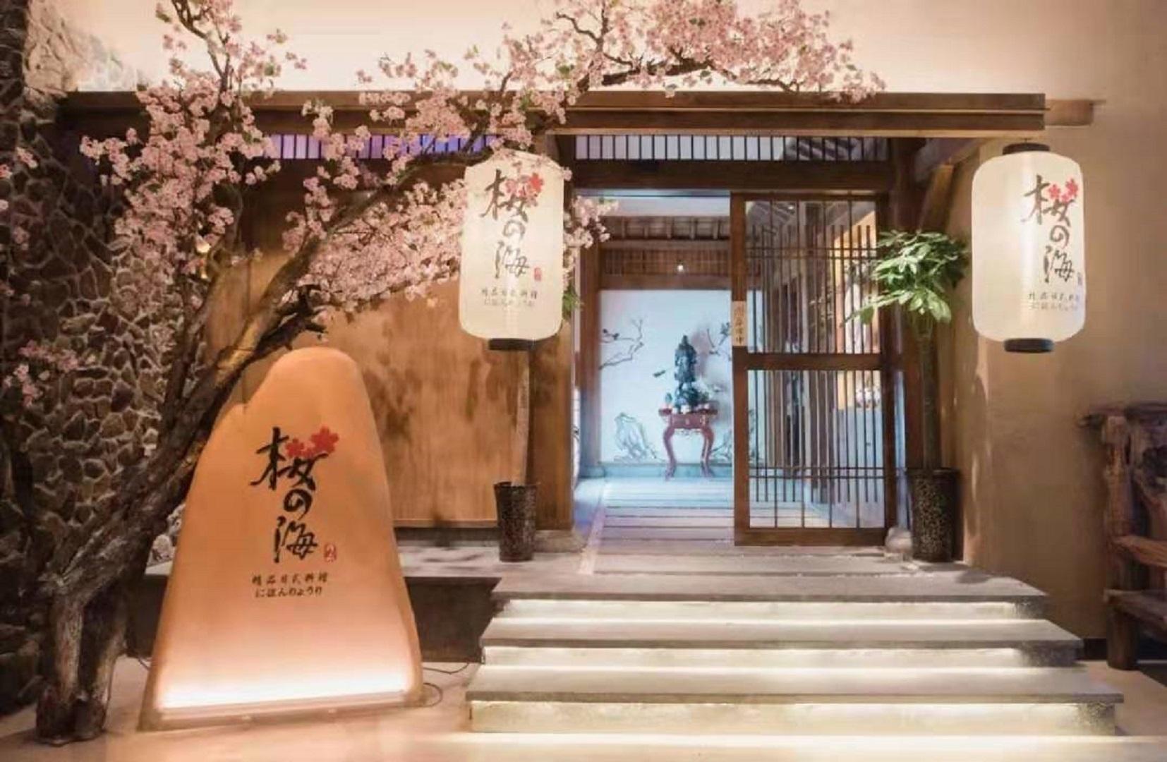 日式料理店的设计思路