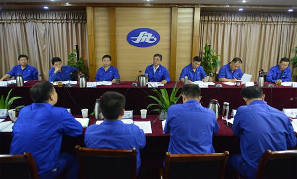中国应急召开第十四次战略研讨会