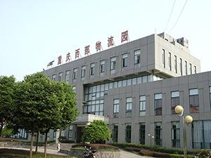 """""""京东商城""""重庆FDC仓"""