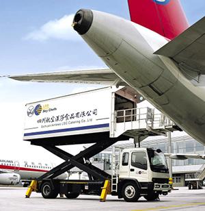 四川航空汉莎食品有限公司