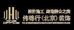 AG亚游官网裝飾工程有限公司