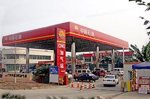 广汉城东加气站