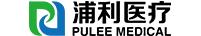 青岛浦利医疗技术有限公司