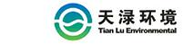 四川天淥環境工程有限公司