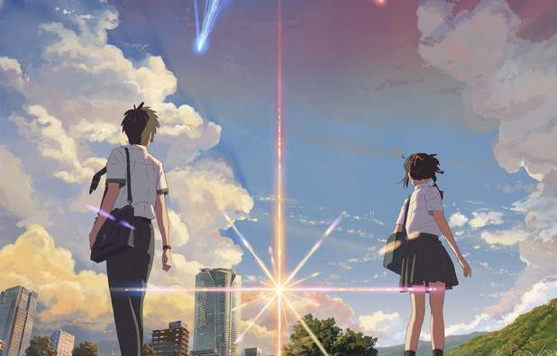 新海诚动画新作《你的名字》日本票房破百亿