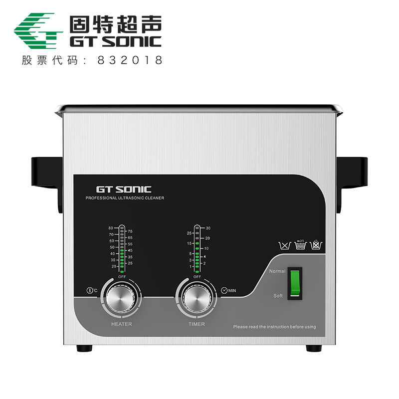 GT SONIC-T系列 商用五金机械兴发xf187娱乐游戏