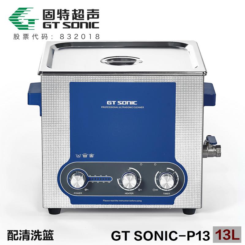 GT SONIC-P系列 功率可调兴发xf187娱乐游戏