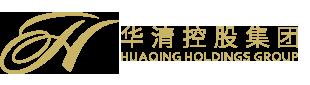 华清控股有限公司