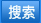 深圳市乐华行今晚福彩3D开奖结果有限公司