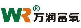 西藏家用制氧機,拉薩萬潤富養科技有限公司