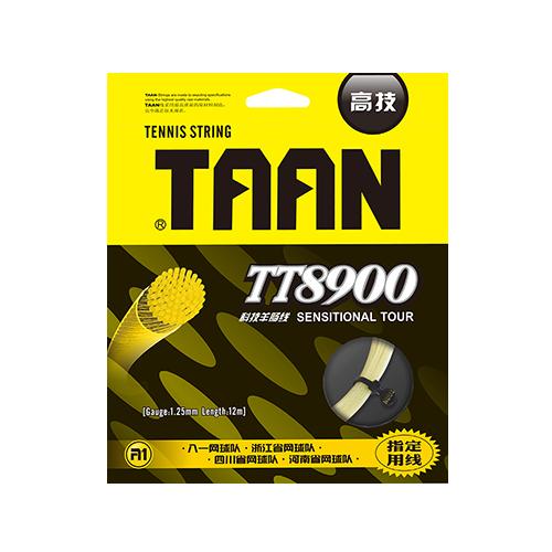 TT8900 科技羊肠线
